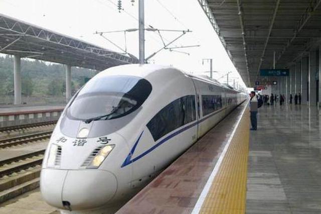 """""""双节""""假期广铁将增开往京浙方向夜间高铁"""