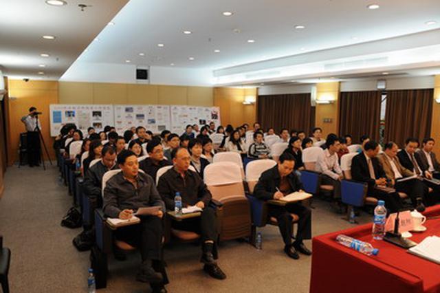 哪些情况应该政务公开 广州市举办政务公开培训会