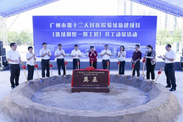 广州东部再增三甲医疗中心 将建两救援基地