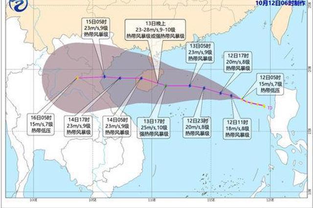 16号台风或携风雨影响广东 海上渔船12日午前须回港