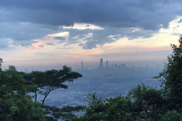 重阳节期间广州白云山暂停集体登山活动 有效期5年