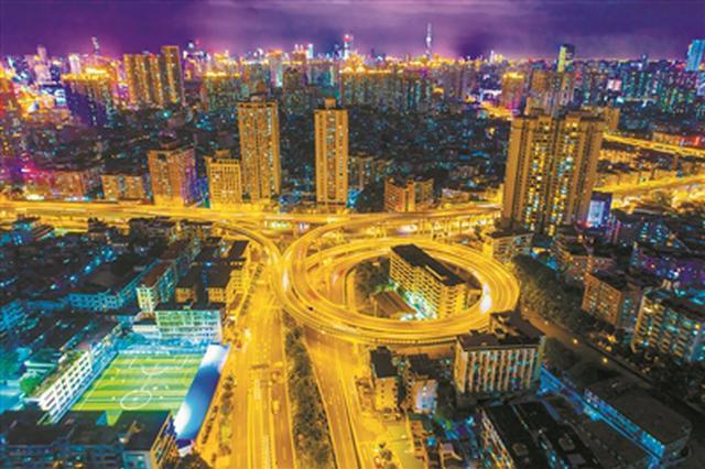 广州盘活存量用地约六十平方公里 释放发展潜能