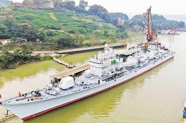 珠海舰退役后抵达重庆 将改建成海军历史主题博物馆