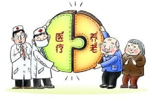 广东积极应对老龄化 多措并举构建三位一体养老体系