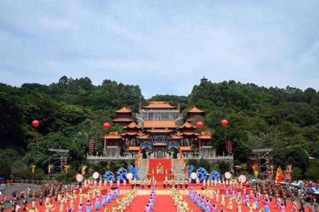 南沙妈祖文化旅游节将在10月30日-11月1日举行