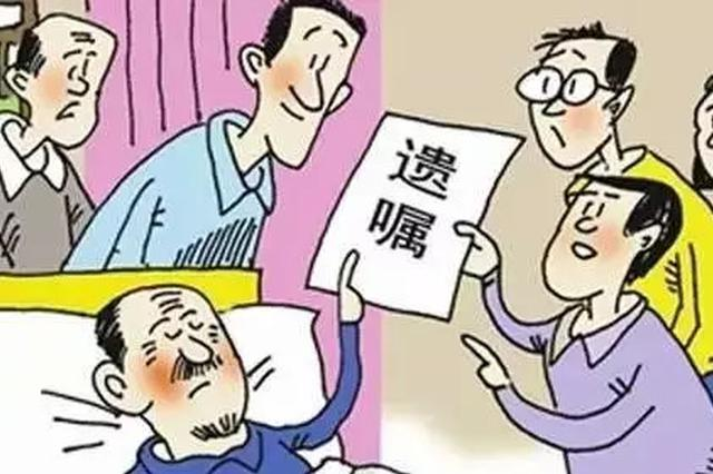 广州一老人去世后三子女争房产 怎么分 民法典说了!