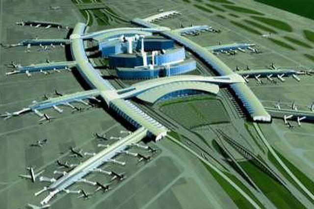 白云机场启动P4交通综合体建设 东侧区域暂停运营