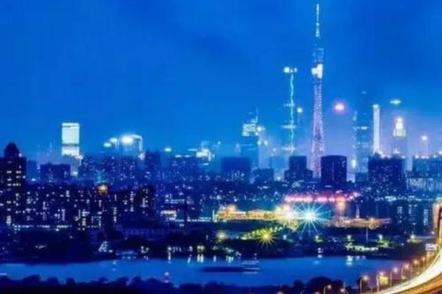 广州致力完善基础设施 已建成3.6万个5G基站