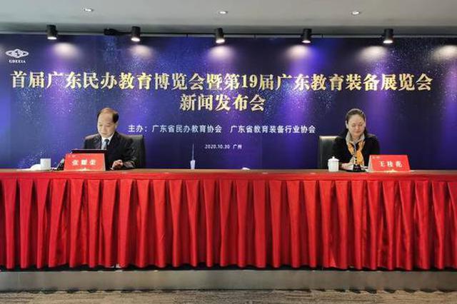 粤民办学校在校生755. 4万 办学规模全国第一