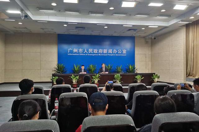 """广州推广产业用地""""带方案""""出让 开启民营企业服务周"""