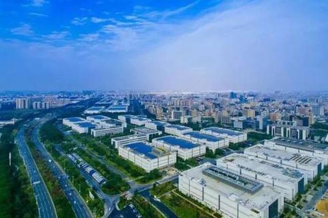 """广东出手  700多个""""新基建""""项目总投资超1万亿元"""
