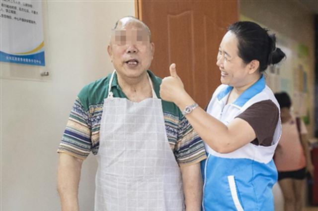 广州60岁及以上人口超175万人 占户籍人口的18.40%