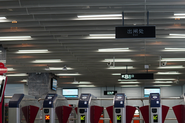 """一探究竟 广州地铁八号线北延段同德即将""""解围"""""""