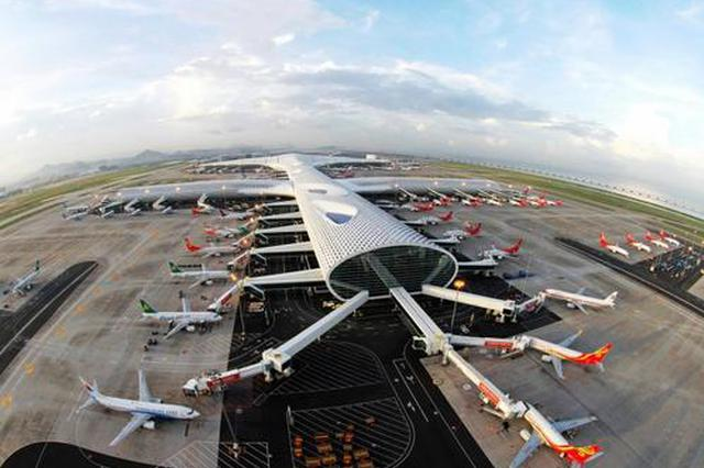 2025年宝安国际机场将完成扩建工程 形成多航站体系