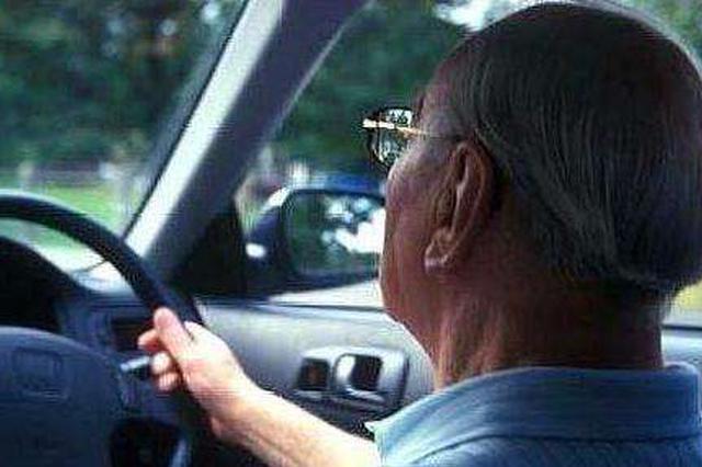 """11月20日起70岁以上老人也可考驾照 新增""""三力""""测试"""
