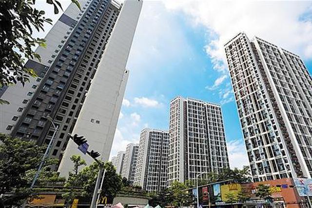 深圳住建局发布紧急通知 不得用暴力手段驱逐承租人