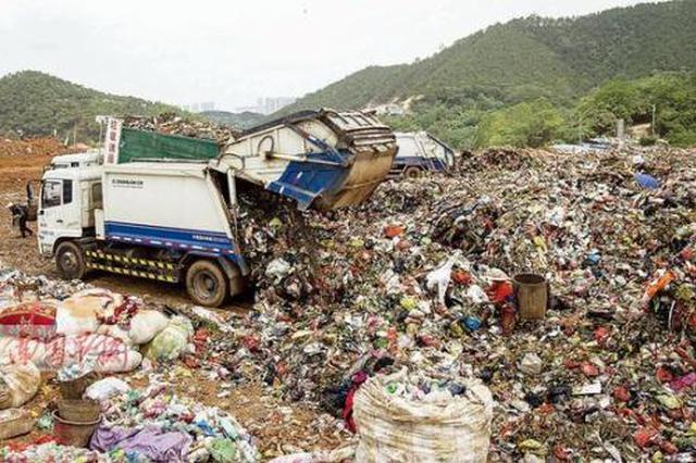 珠三角整改镇级填埋场 倒逼改进农村生活垃圾治理