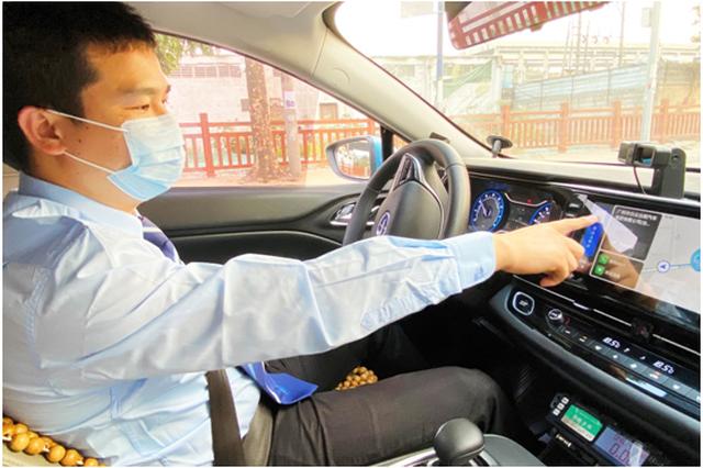 美团打车携手广州白云出租车公司探索巡网出租车数字化转型升级