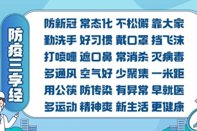今起开售春运首日车票 广铁公布2021年春运售票方案