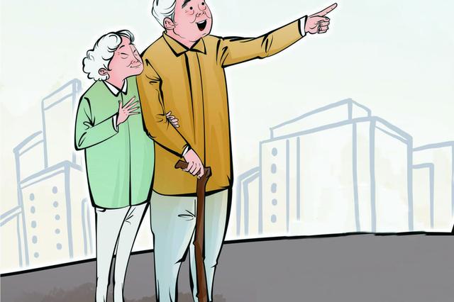 将养老床位搬进家 广州推进实现老年人养老不离家