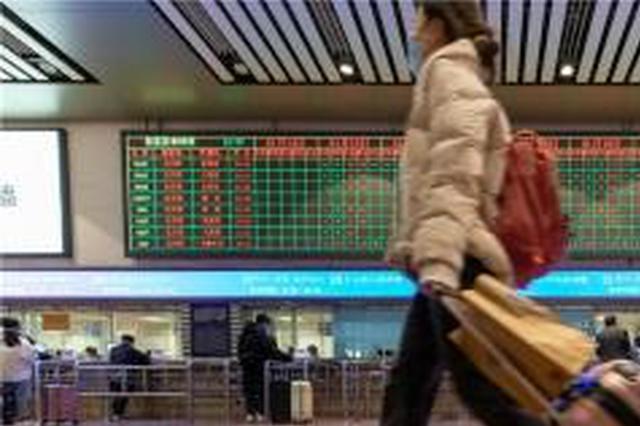 节前火车票预售量大跌近六成 广东省内热门方向基本无票