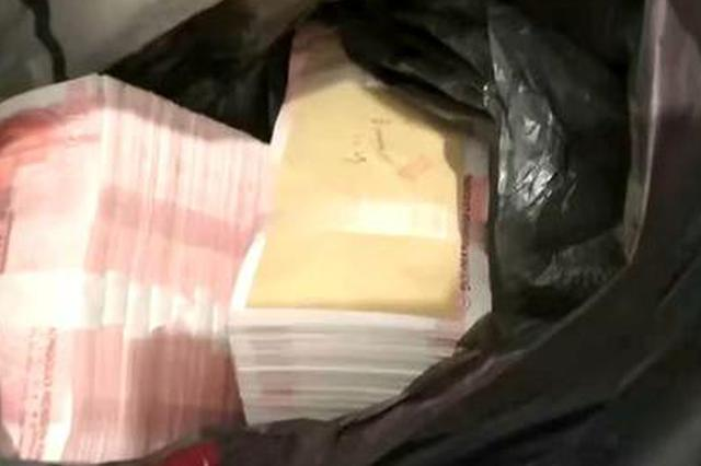 10万元装袋遗落停车场 保洁员当垃圾扔进垃圾桶