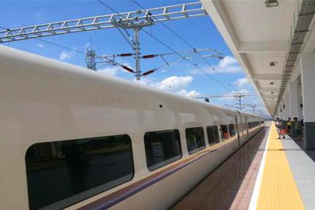 全国铁路今日调图 广州南-湛江西最快2.5小时跑完全程