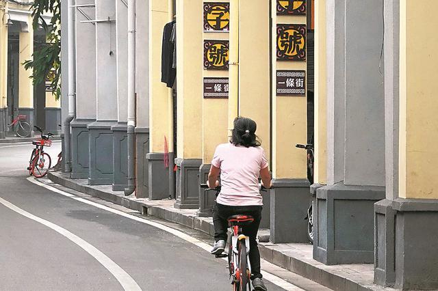 广州西关拟打造慢行街巷、传统中医一条街