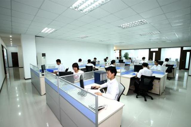 广东在线培训机构全国第一