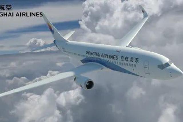 春运民航共运送旅客3539万人次 机场放行正常率超95%