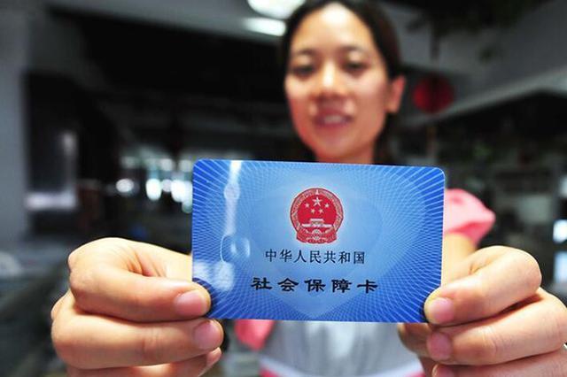 广州失业补助金申领期限延长至今年6月30日
