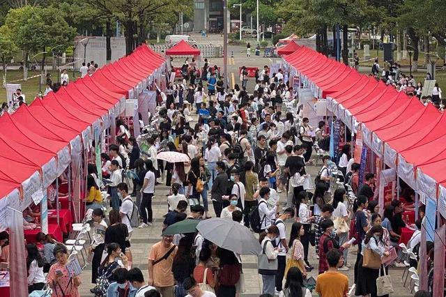 广东这场招聘会提供5440个岗位 还有421套优惠房源