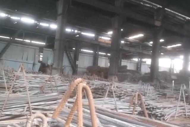 揭陽問題鋼材處置情況通報:刑拘33人,立案問責11人