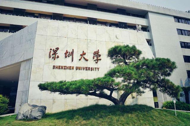 深圳大學將建南方高校首個冰球館