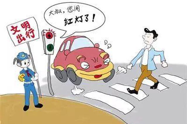 """以法治促進文明 深圳向11項不文明行為說""""不"""""""