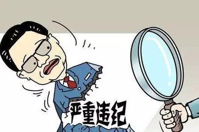廣東省吳川市委書記全可文被查