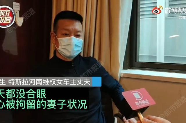 """新华微评:特斯拉""""维权门""""应在法治框架内解决"""