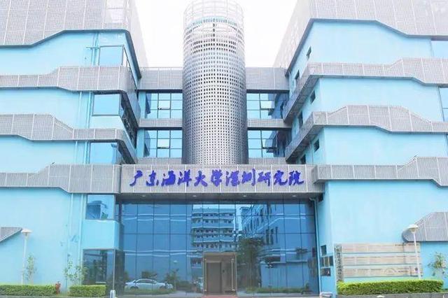 """深圳两位海洋科学家上榜""""中国高被引学者"""""""