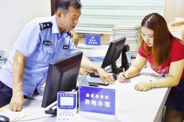 """广东再推122项政务服务""""无证办事"""""""