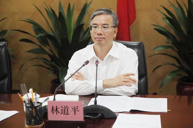 广州副市长林道平、云浮市长王胜 拟任地级市市委书记