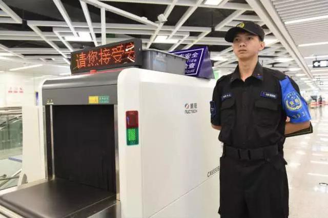 广州地铁安检员泄露乘客隐私 涉事者已被解除合同