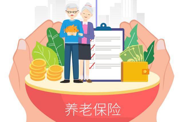 广东出台办法促进灵活就业人员参加企业职工基本养老保险