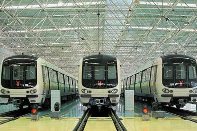 5月12日起 北京、广州地铁乘车二维码实现互联互通