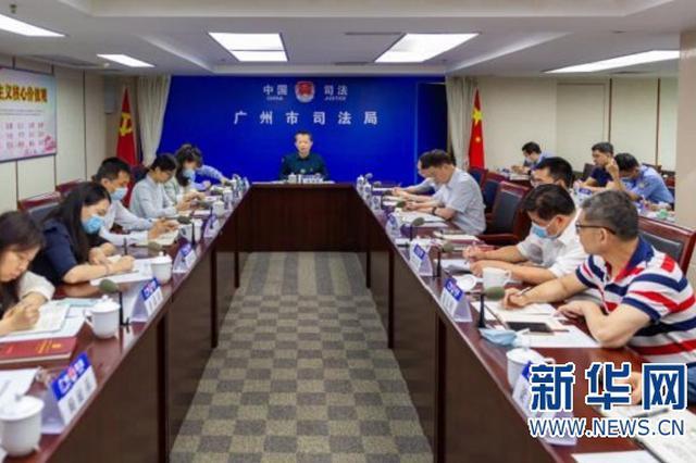 广东司法行政系统坚持开门进行队伍教育整顿