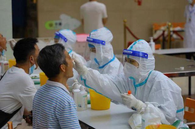 广州新增1例无症状感染者 系之前确诊病例郭某丈夫