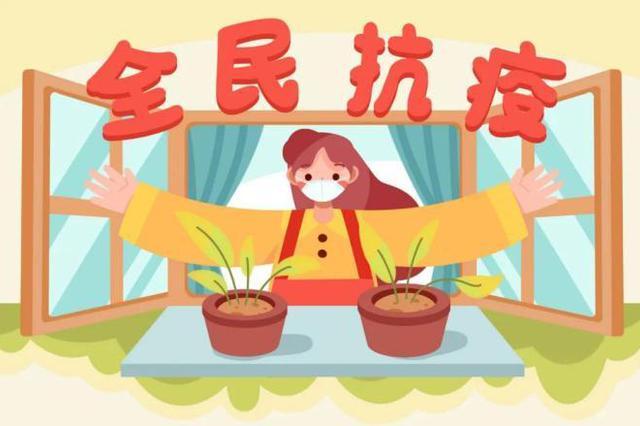 广州市荔湾区鹤园小区东片调整为中风险地区
