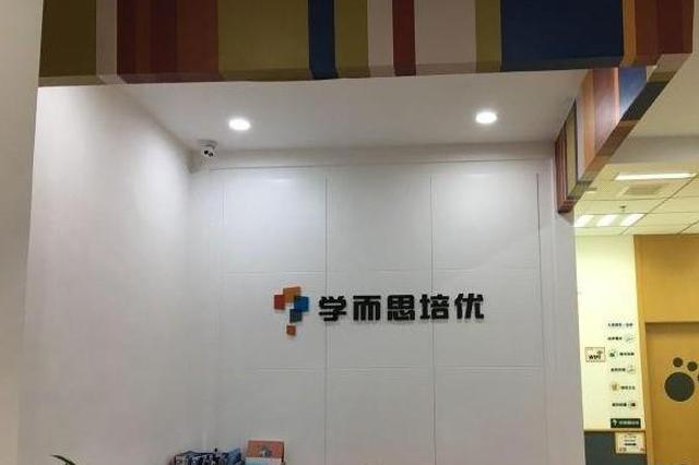 广州确诊新冠的小学生上过学而思?校方回应:无在读记录
