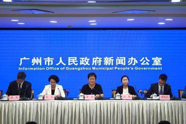 广州疫情有新动向:发现更多阳性病例 全市暂停新冠疫苗社会接