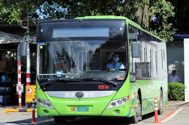 广州南沙区公共交通恢复运营