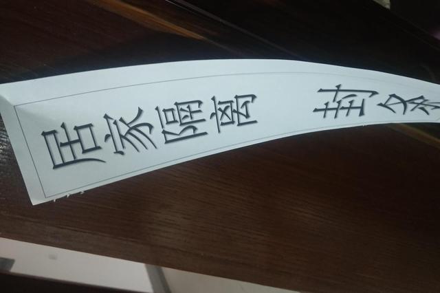 广州海珠区两隔离男子私自外出被警方处罚